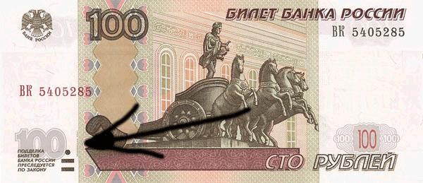 рублей 100 ставки спорт на