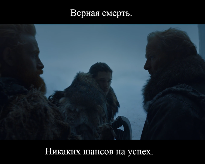 The Game of Rings Спойлер, Игра Престолов, Властелин колец, Длиннопост