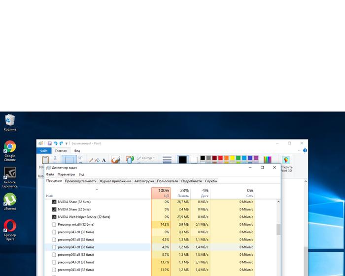 Помогите, процессор забит непонятно чем и игра не устанавливается Проблема, Darksiders 2, Не устанавливается, Precomp mt dll, Вопрос, Процессор, Забит файлами