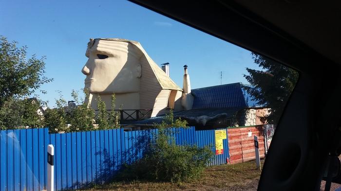 Необычный дом Витебск, Необычное, Дом