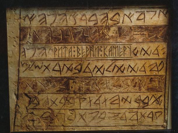 В надписи на стене пещеры Абба было обнаружено послание...