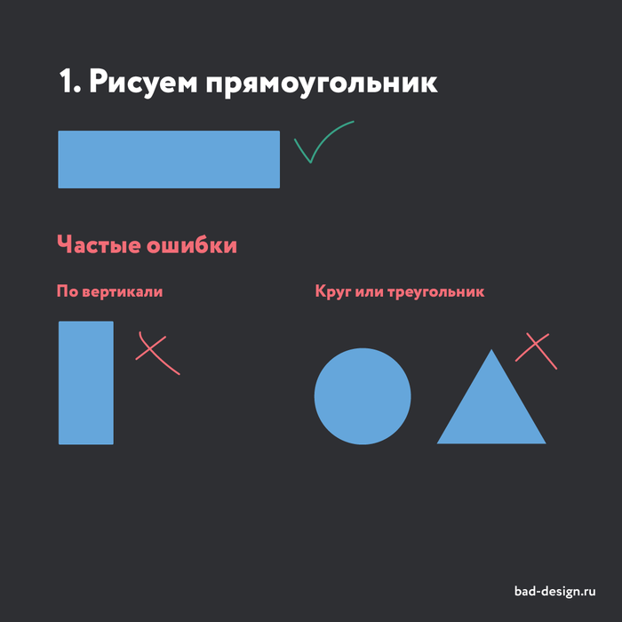 Как сделать правильную кнопку Дизайн, Веб-Дизайн, Совет, Сайт, Bad-Design, Обучение, Photoshop, Длиннопост