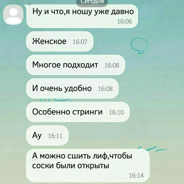 trahaemsya-v-tualete-chleni-v-stene-bolshie-oreoli-tolstushek-foto