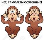 Органы (не)управления самолетом Аэрофобия, Авиация, Штопор, Да не тот!, Видео, Длиннопост