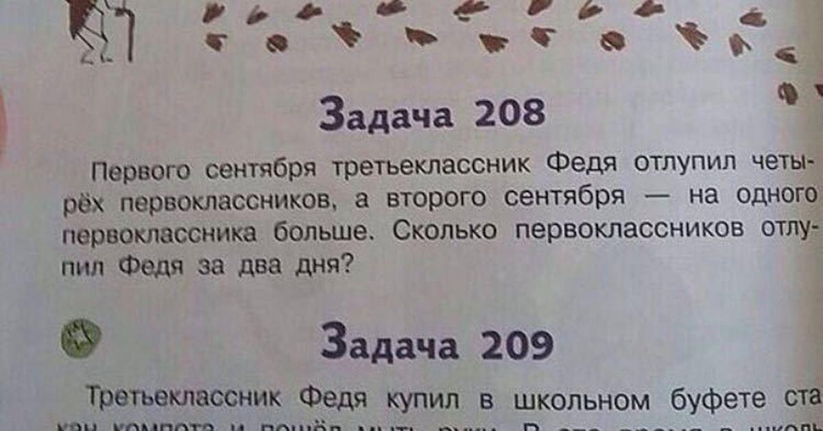 Комсомольская правда благовещенск фотоотчет имеют