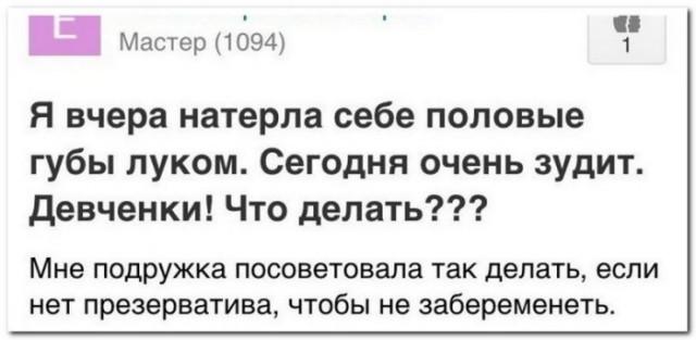 vetnamskaya-pizda-i-kabachok-foto