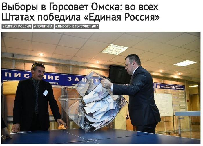 Найти проститутку в москве с выездом за 1000 рублей