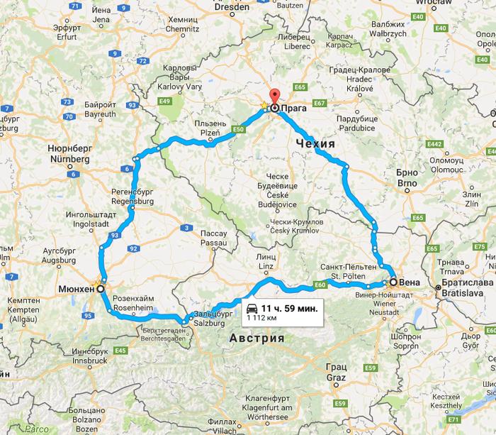 Небольшое путешествие в Европу Путешествия, Европа, Длиннопост