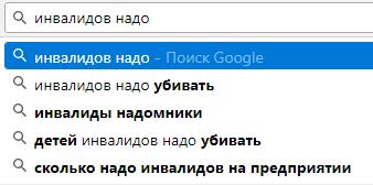 Почему гугл такой добрый?