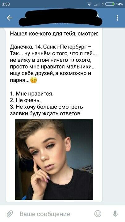 Wap сайт гей знакомства северск знакомства инвалидов