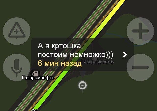 Сказ о том, как дачники домой ехали. Москва, Московские пробки, Дачники, Рифмоплеты, Стишки-Пирожки, Длиннопост