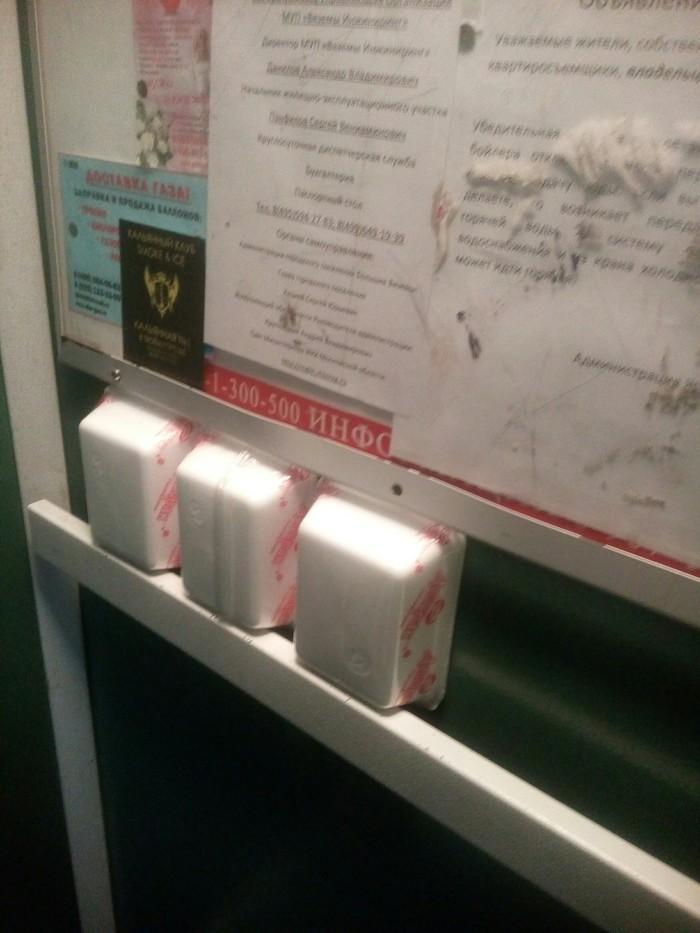 Неизвестная доброта в лифте. Доширак, Лифт, Подкормка, Смысл, Длиннопост