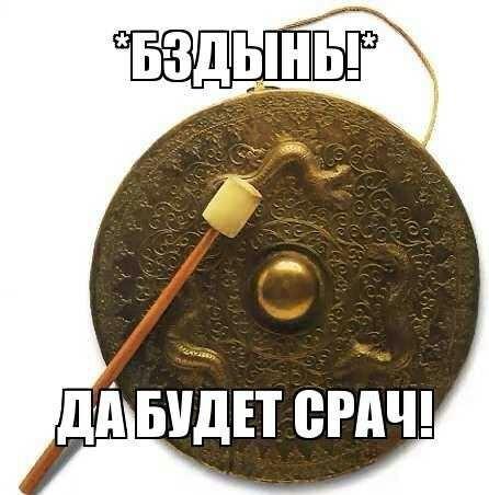 https://cs9.pikabu.ru/post_img/2017/09/19/11/1505844807142850066.jpg