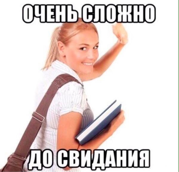 https://cs9.pikabu.ru/post_img/2017/09/19/6/1505814852187026547.jpg