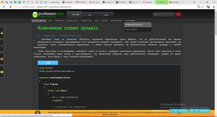 Майнер на professorweb.ru. Бомбануло, Майнеры, Совесть, Гифка, Длиннопост