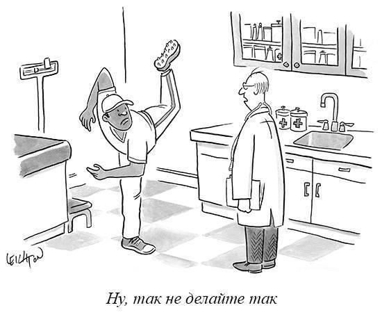 Совет врача