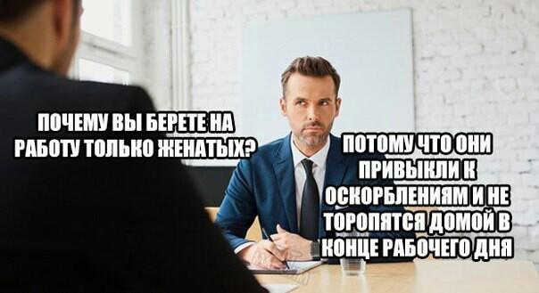 Устройство на работу Трудоустройство, Работа