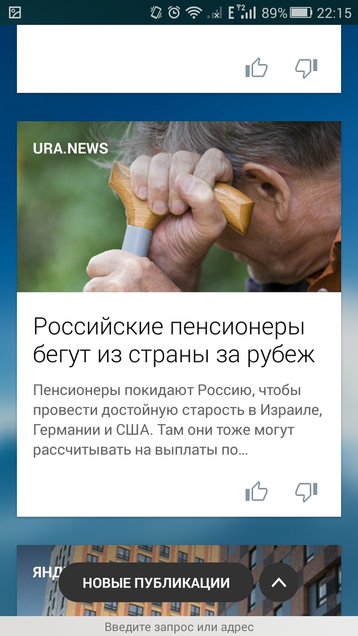 Не все мы знаем о наших пенсионерах))) Желтая пресса, Пенсионеры, Вы серьезно?
