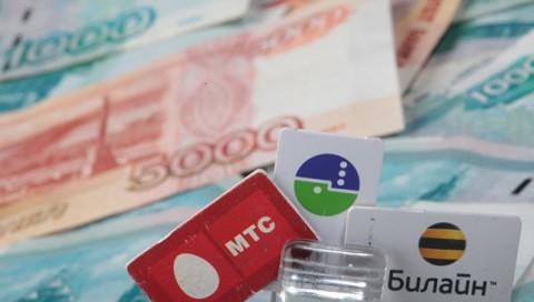 Игорь Артемьев: роуминг на 99 процентов будет отменен до конца года Билайн, Теле2, МТС, ФАС, Роуминг