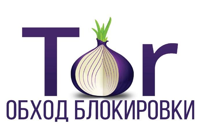 hydra-onion-link