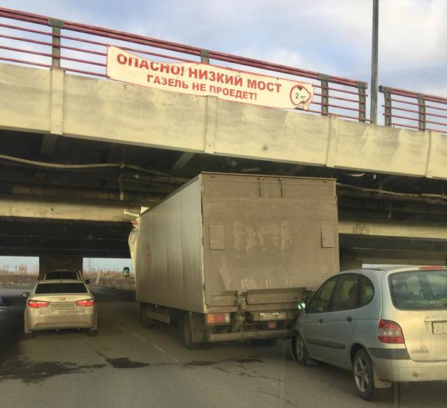 Не та целевая аудитория для русской локализации Мост, Санкт-Петербург, Газель