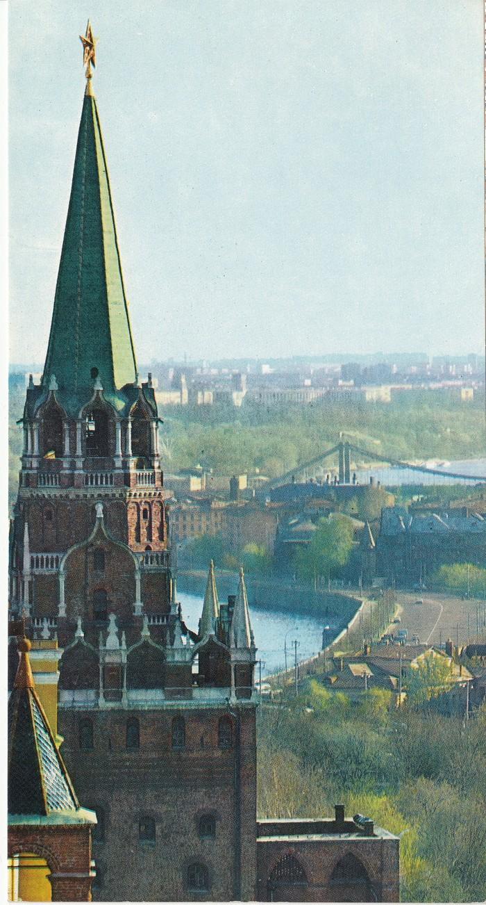 Кремль, Москва 1972 год. Кремль, Москва, СССР, 1972, Длиннопост