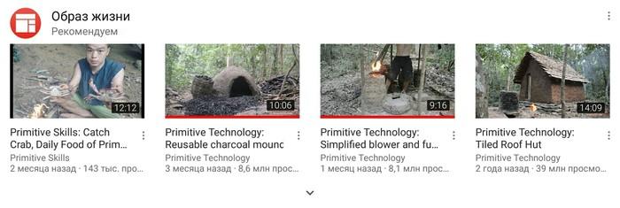 Спасибо, YouTube, но ещё не всё так плохо