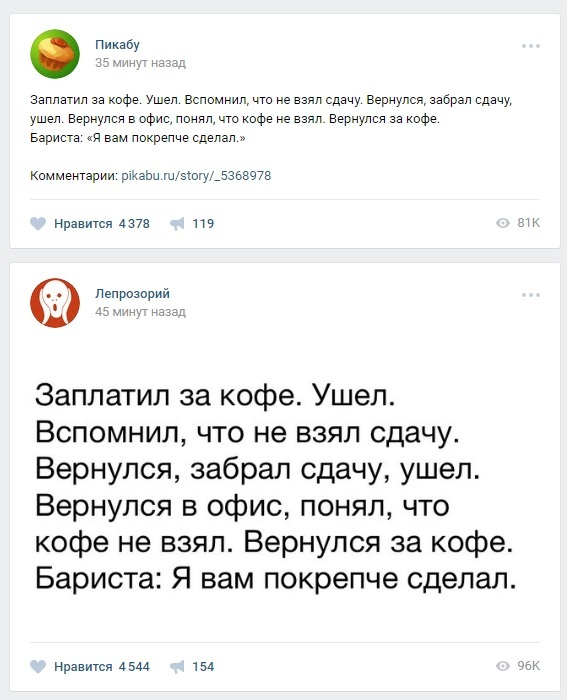 Оперативно ребята работают Лепра, Плагиат, ВКонтакте