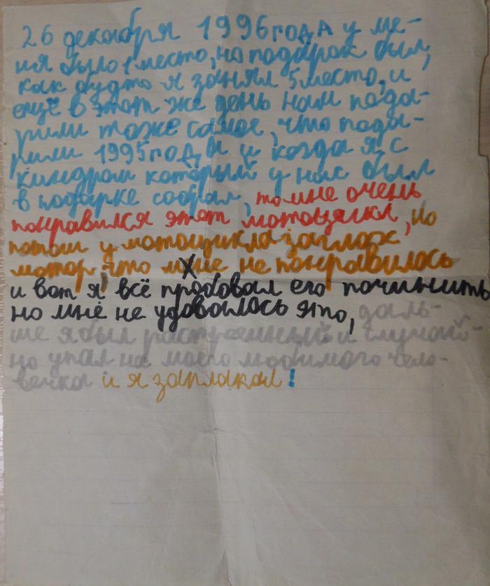 А что ты писал, когда тебе было 10 лет ? :)