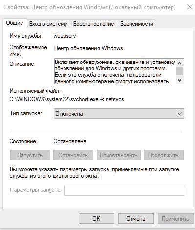 Взываю к помощи, пожалуйста помогите . Компьютерная помощь, Windows 10, Помощь