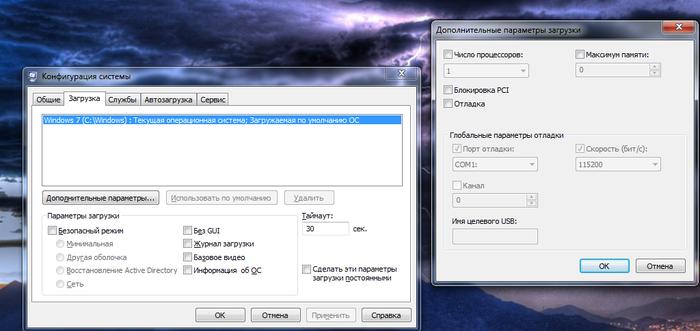 Проблема с ОЗУ Компьютер, ОтжалОЗУ, Windows 7, Длиннопост