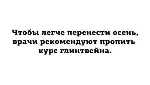 https://cs9.pikabu.ru/post_img/2017/10/04/11/1507140718144716309.jpg