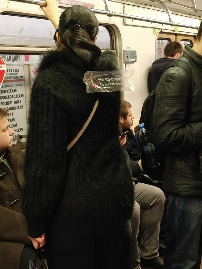 Когда ты ненавидишь общественный транспорт. метро, общественный транспорт, Мизантроп, прикол