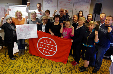Сотрудники компании «Пэкэджинг Кубань» просят поддержки Профсоюз, Зарплата, Льготы, Работа