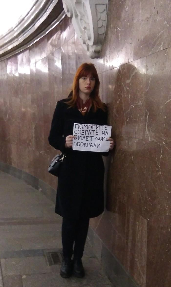 Станция метро Комсомольская Попрошайки в метро, Попрошайки