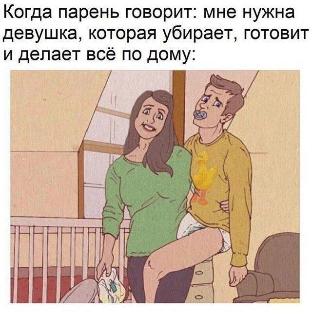 Русская женщина дрочит и приговаривает — img 8