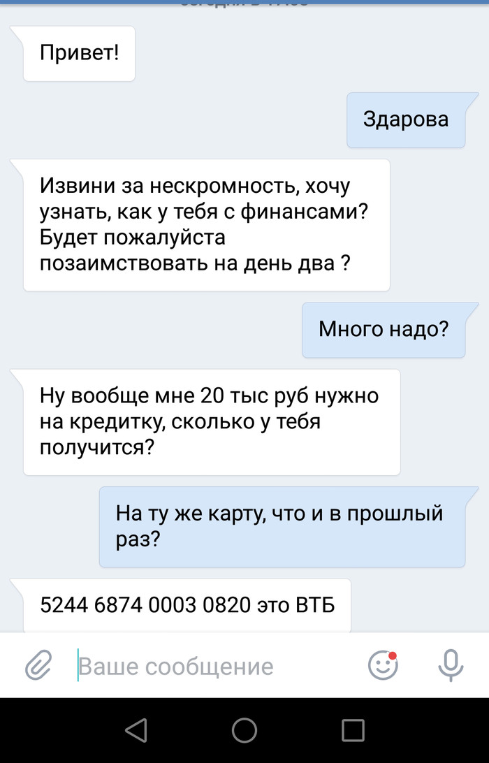 Вирт сексу sms