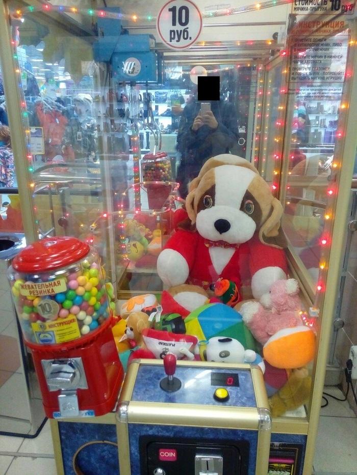 Игровые автоматы с выигрышем в виде мягкой игрушки лицензирование онлайн казино форум игроков