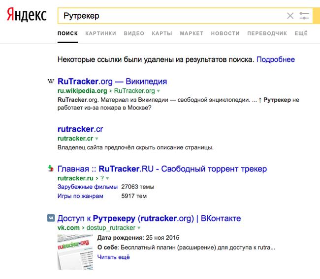 rutracker.org vk