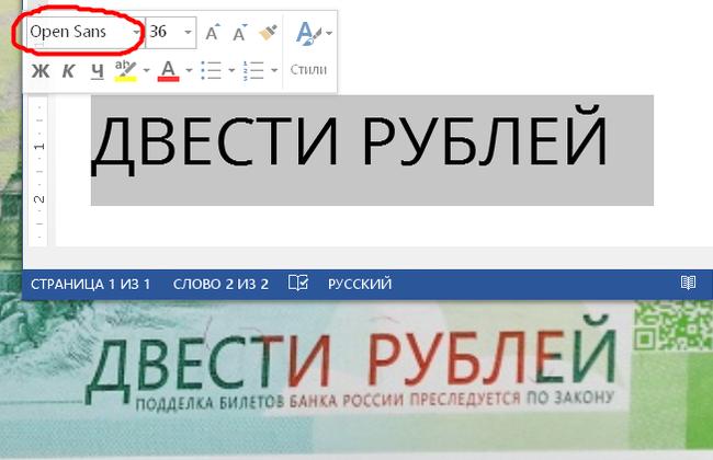 Поиграли со шрифтами Дизайн, Рубль, Почему бы и нет?