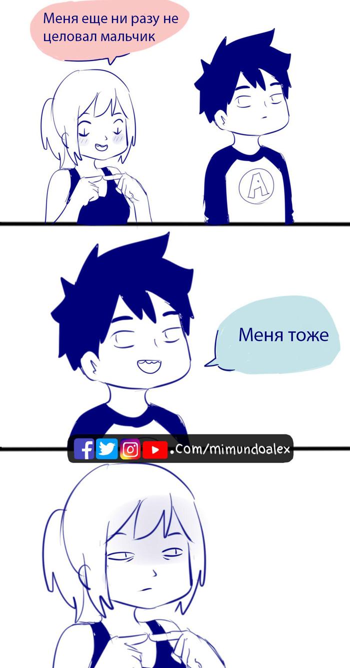 kak-chlen-samaya-stesnitelnaya-kakuyu-poiskat-porno