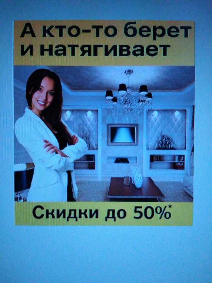 Из рекламы 2gis