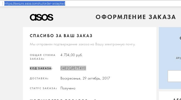 Игровой хостинг с оплатой пайпал создание сайтов web-студия портфолио