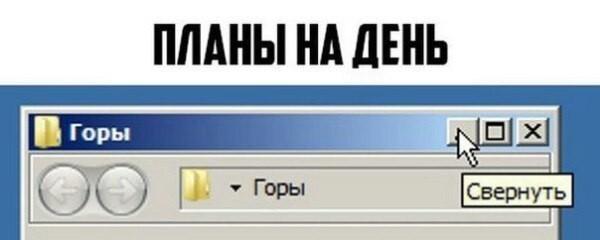 Кавказ или Урал?