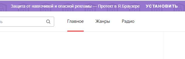 То самое чувство Яндекс, Скриншот