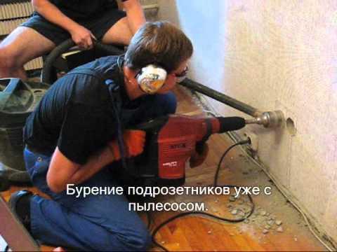 Сверление подрозетников без пыли электрика, электромонтаж, длиннопост