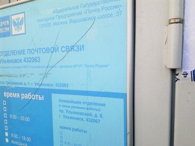 МДА бот телеграм Ульяновск как отучить от курения спайса