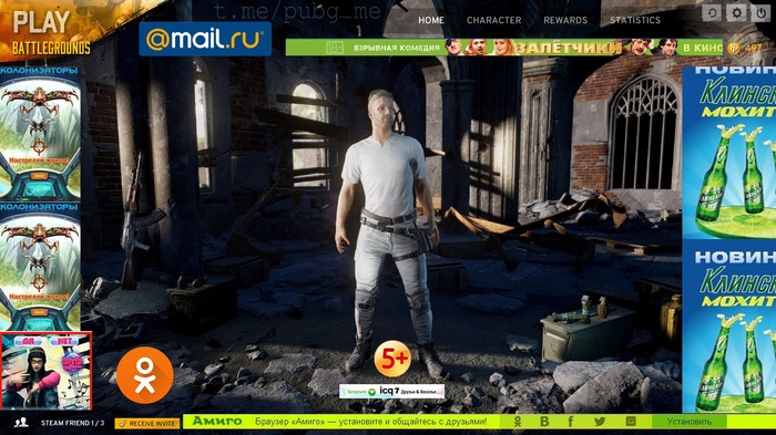 F.A.Q. Mail.ru и PUBG Pubg, Mailru, PlayerUnknowns, Battlegrounds, FAQ