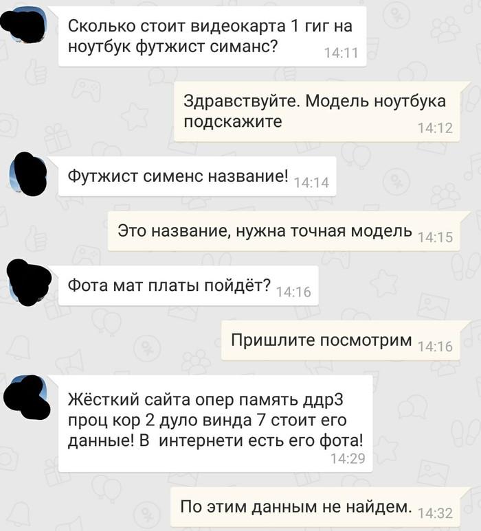 https://cs9.pikabu.ru/post_img/2017/10/20/2/1508458118184720900.jpg