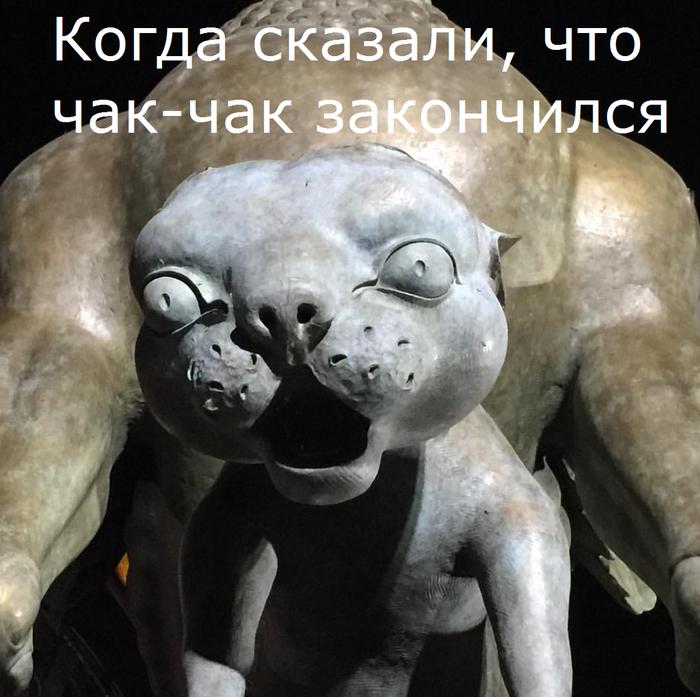Страшный сон татарина